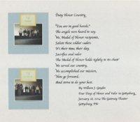 Poem_250