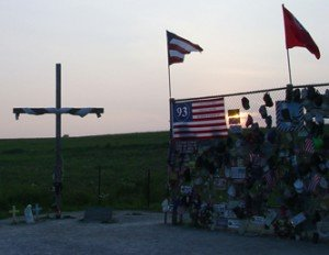 Peoples Memorial 2005